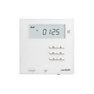 Amplificatore ad incasso per sistemi diffusione in singole stanze